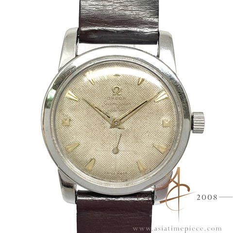 Omega Seamaster Honeycomb Sub Dial Vintage Watch