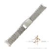 Omega Steel Rice Bracelet 18mm End Link 70