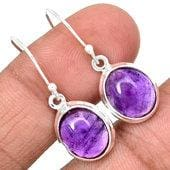 Amethyst Earrings Sterling silver earrings  - Amethyst Jewelry - Amethyst crystal Earrings - healing crystals - amethyst crystal 786