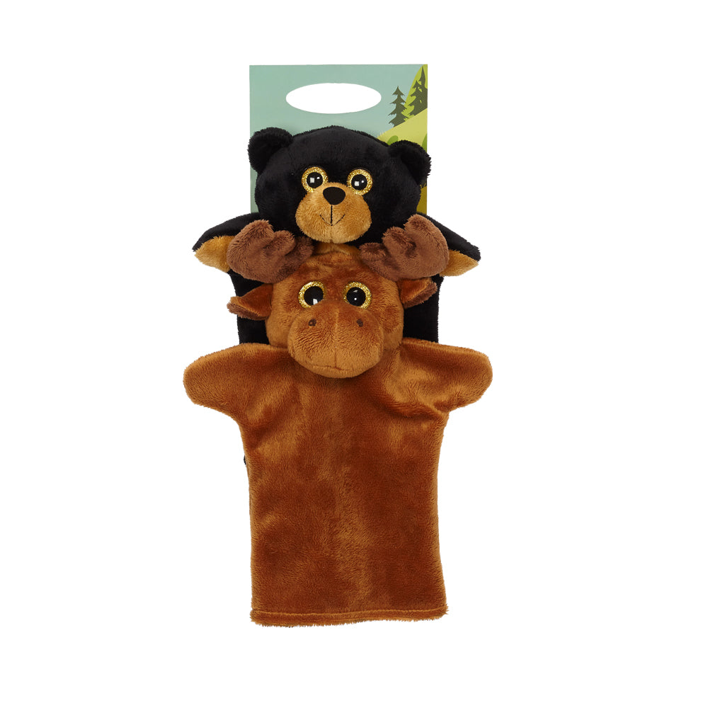 "Moose/Black Bear Hand Puppet 9""- 24796"