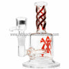 ATX Glassworks Diffused Vapor Stone Rig with Color Twist - Red - Retro Active Smoke Shop  - 2