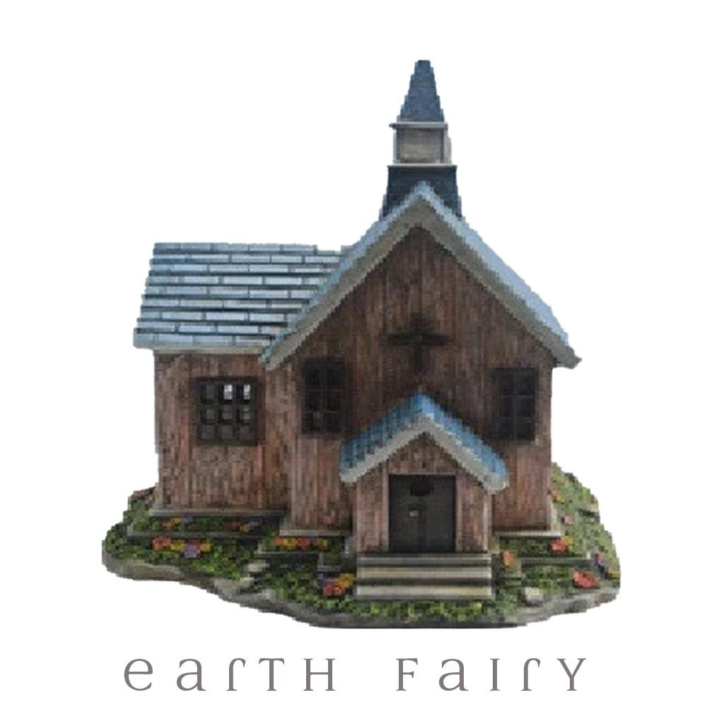 Church Fairy Garden House from The Fairy Garden House Collection by Earth Fairy