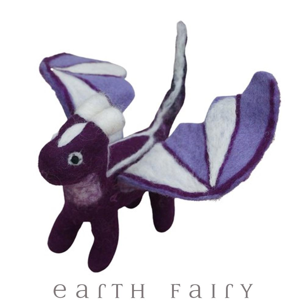 Baby Dragon, Purple, from The Hand Felted Wool Toy Collection by Earth Fairy
