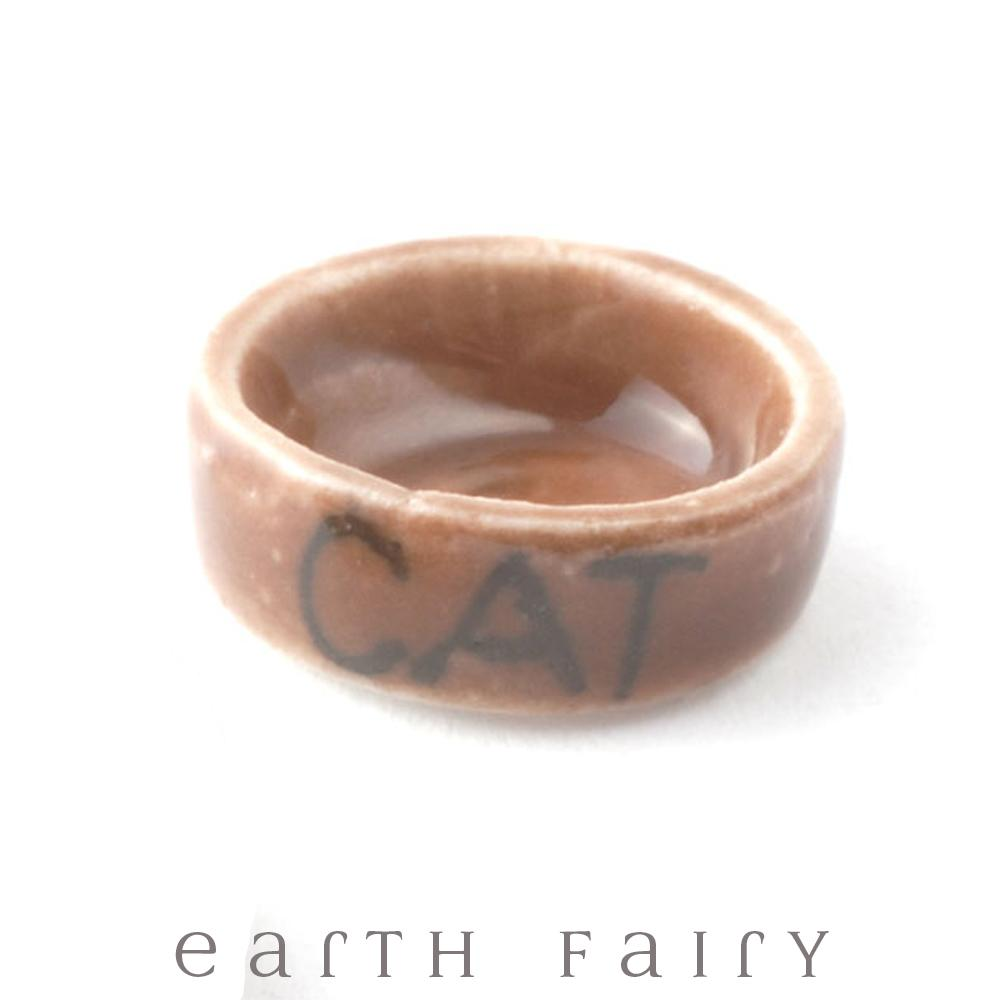 Stone Cat Bowl | Fairy Garden Animals & Miniatures | Earth Fairy