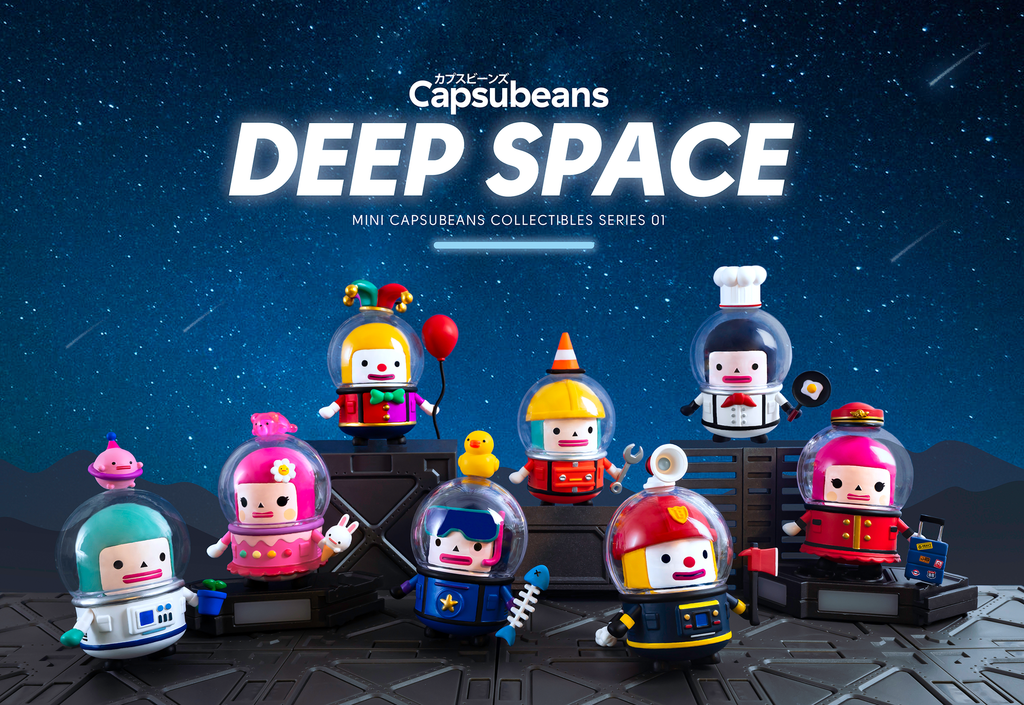 Capsubeans — Deep Space Blind Box