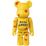 Bearbrick Series 37 Single Blind Box Figure