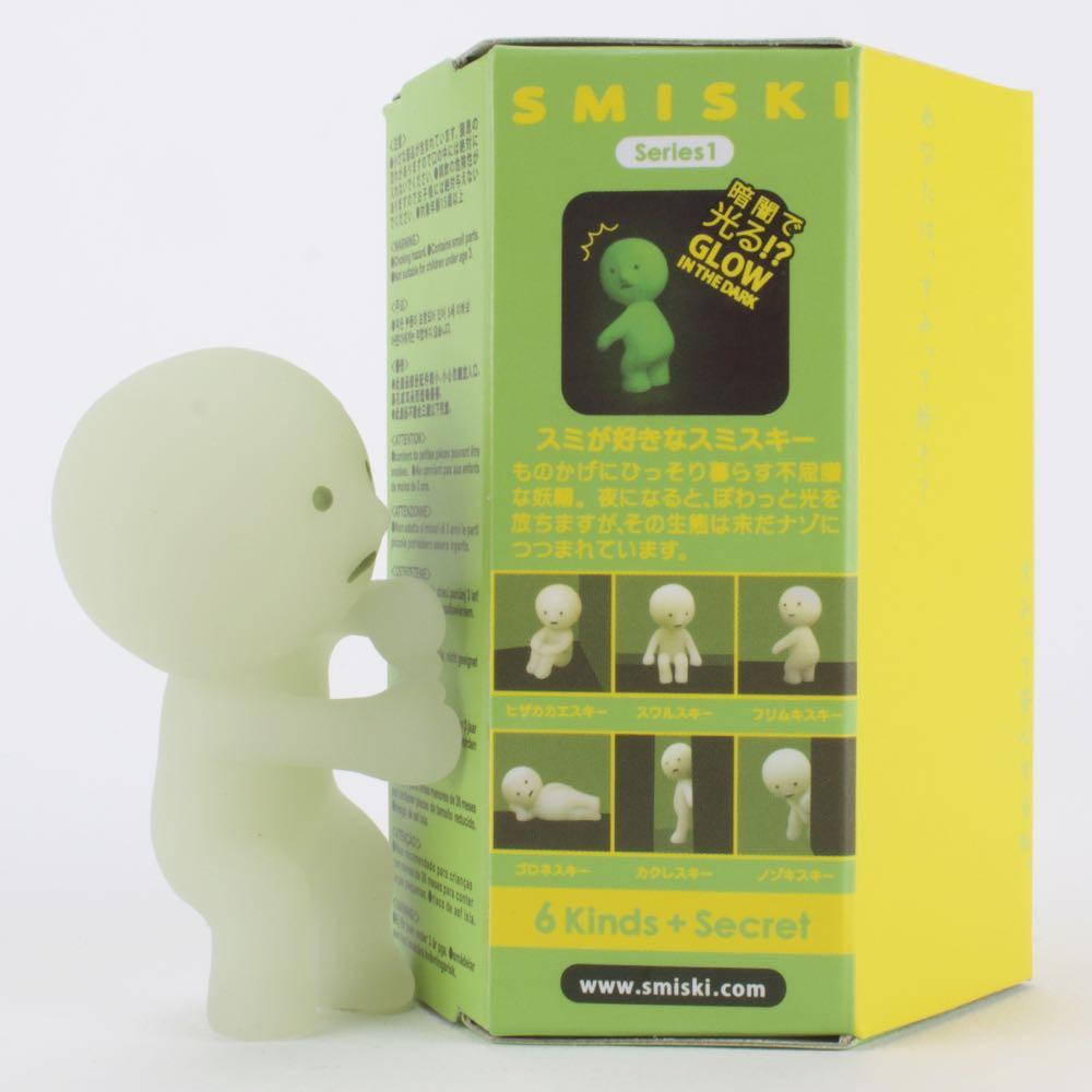 Smiski Series One - Single Blind Box