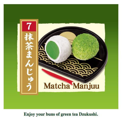 Matcha Sweets Re-Ment - Single Blind Box