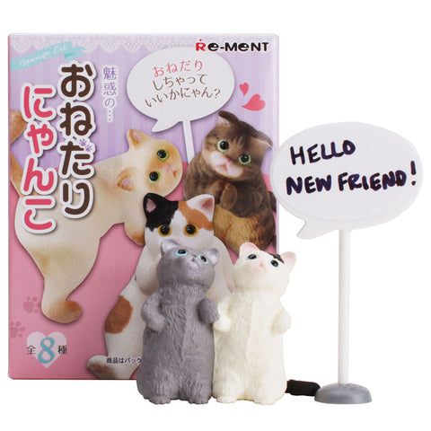 Message Cat Re-Ment - Single Blind Box