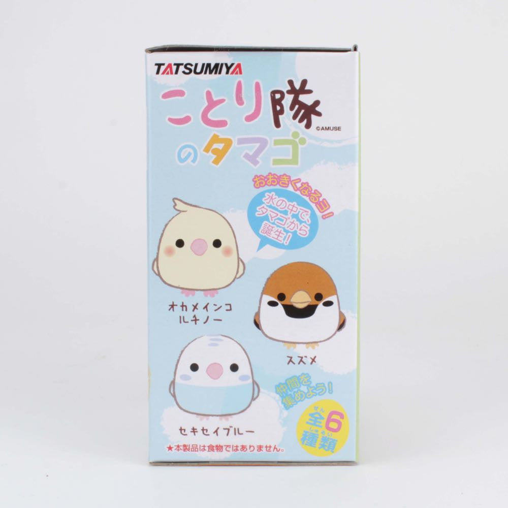 Bird Corps Hatching Egg - Blind Box