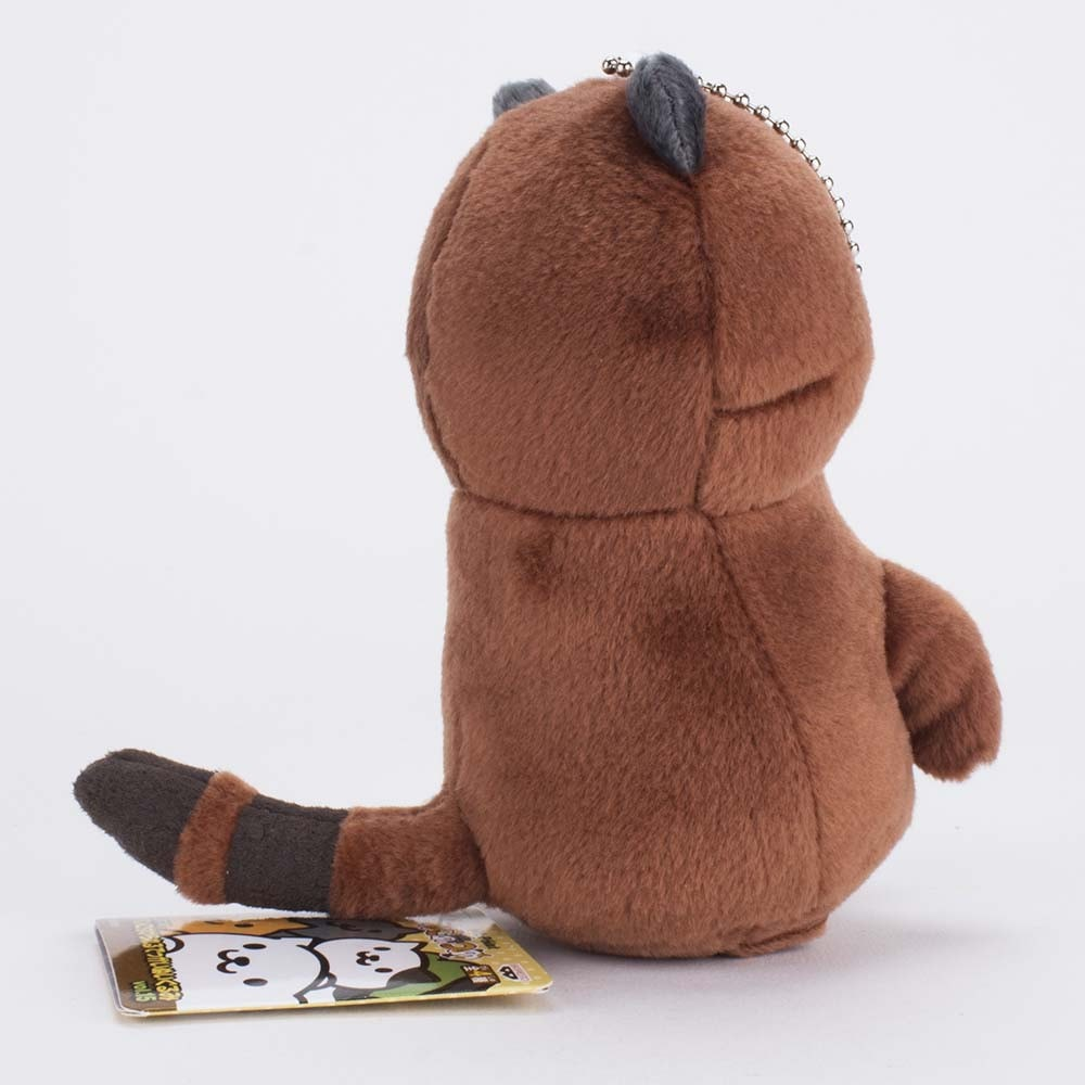 Neko Atsume Ball Chain Plush - Ganache