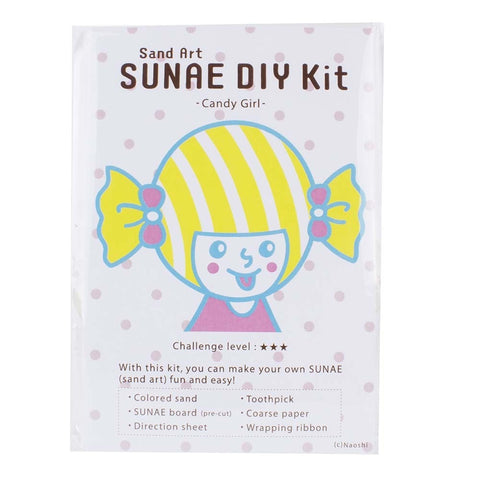 Candy Girl - DIY SUNAE (Sand Art) Kit