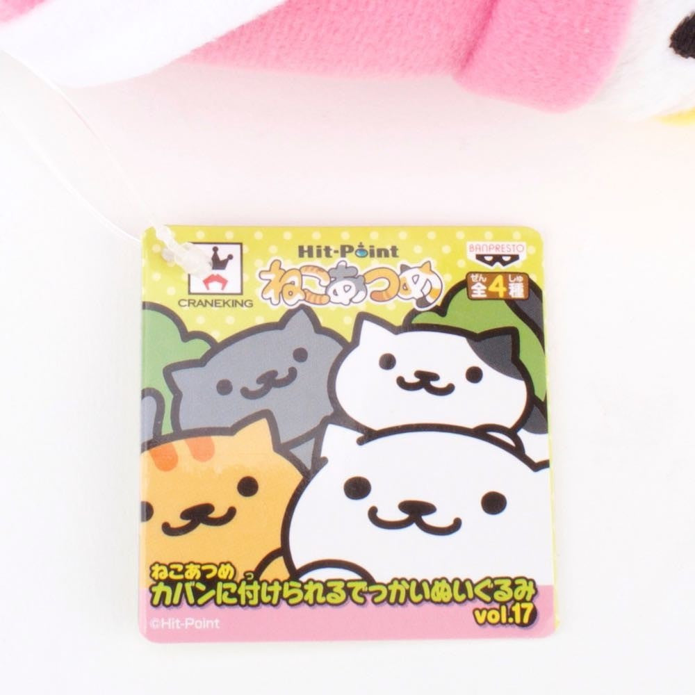 Neko Atsume Ball Chain Plush - Tobi Mike-San