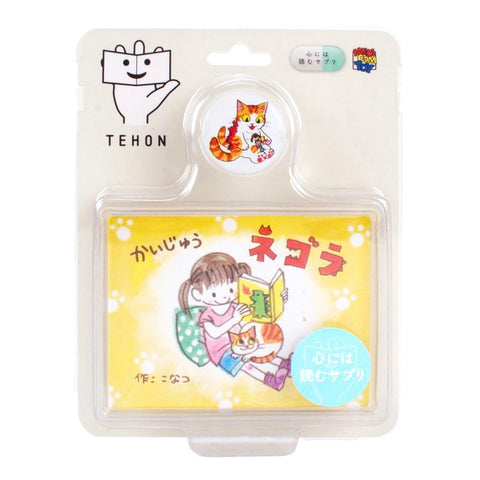 Negora Story Book with Badge