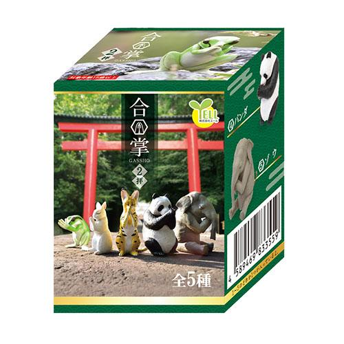 Gassho Animals Series 2 Blind Box