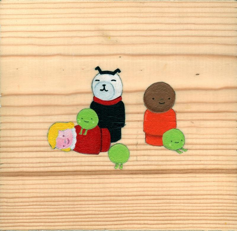 Found Item No. 5: Little People by Tony Rabit