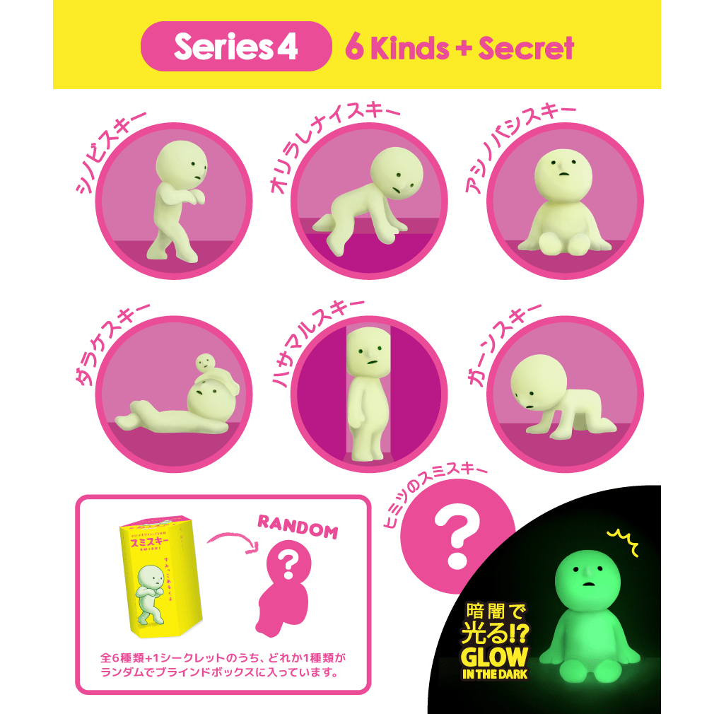 Smiski Series 4 - Single Blind Box