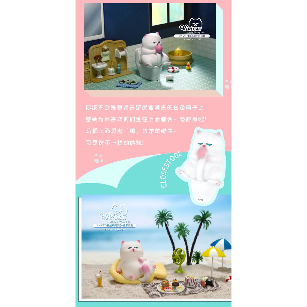 Lazily Sitting Cat Series by Vivi Cat — Pre-Order