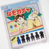 Nazo-Gacha Gargamel Micro - Black Set B - Single Blind Bag