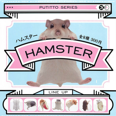 Putitto Hamster - Random Assortment