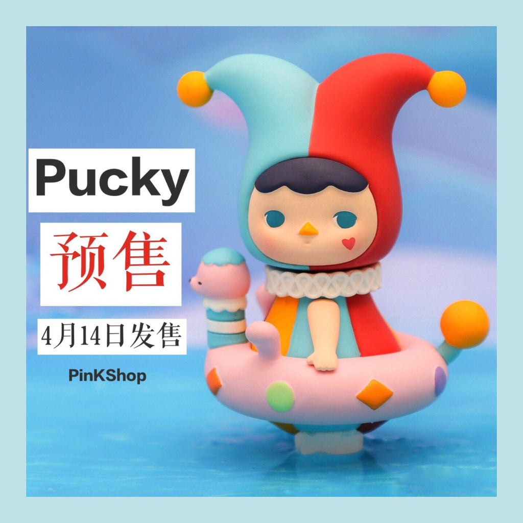 Pool Babies Blind Box Series by Pucky