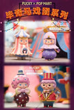 Pucky Circus Babies Blind Box Series by Pucky