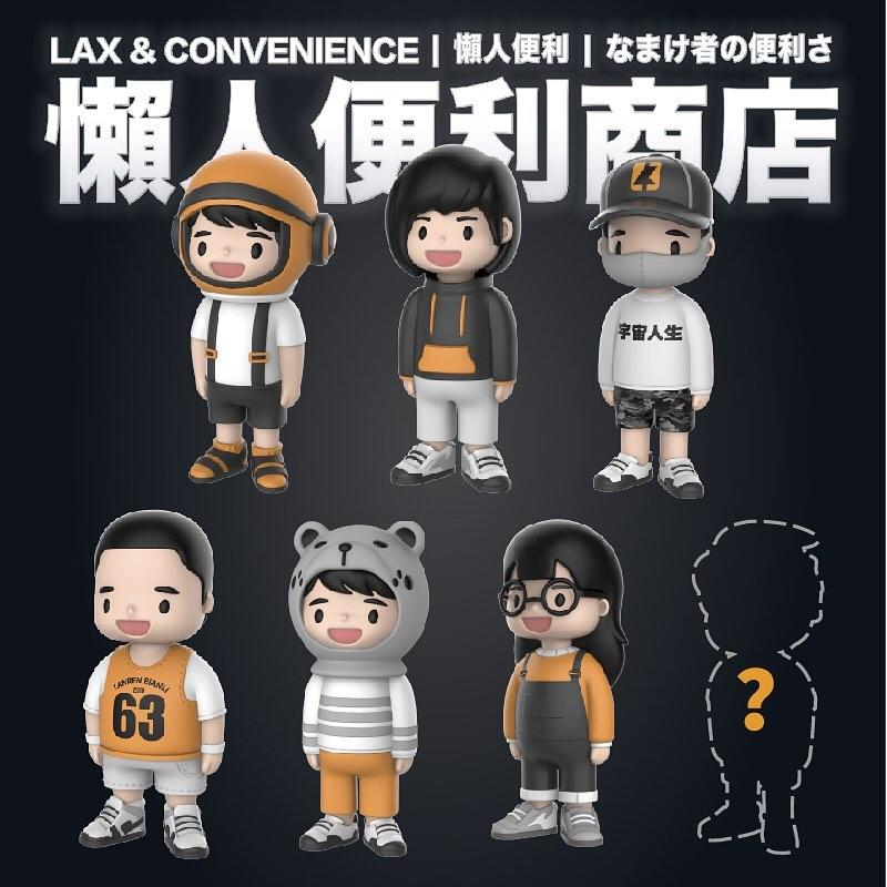 LAX & Convenience Series Blind Box