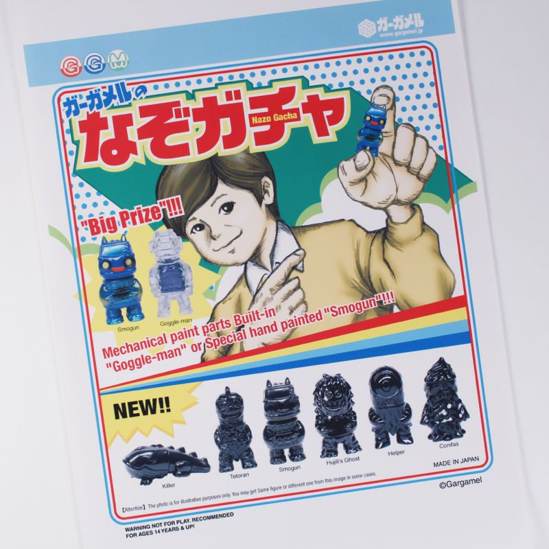 Nazo-Gacha Gargamel Micro - Black Set A - Single Blind Bag