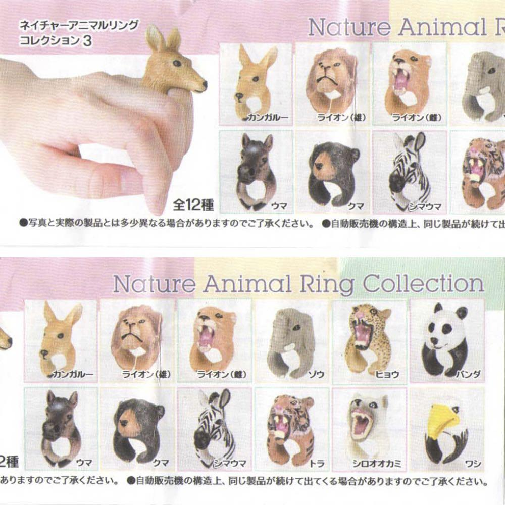 Nature Animal Ring Vol. 3 Gachapon - Random