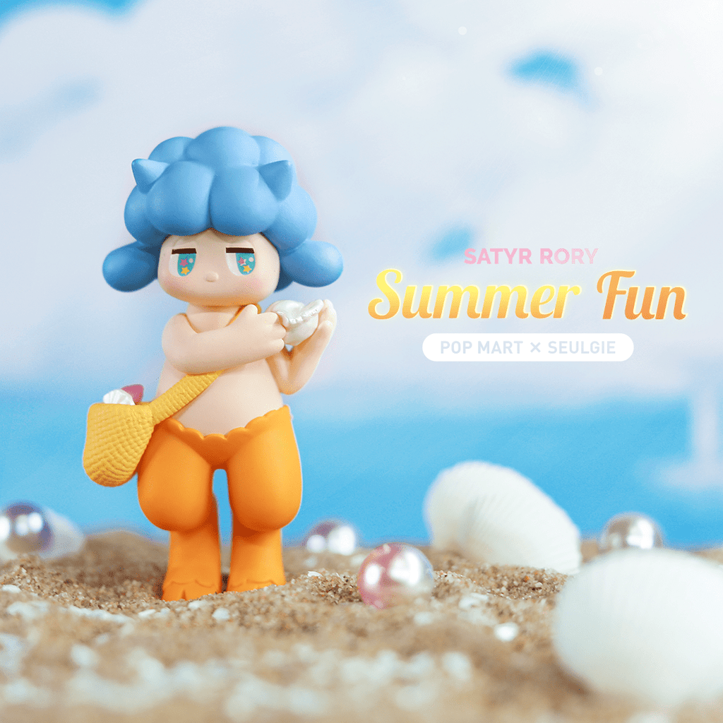 Satyr Rory - Summer Fun Blind Box Series