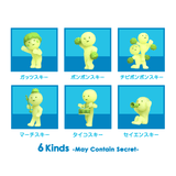 Smiski Cheer Blind Box