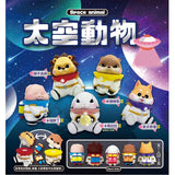Space Animals Gashapon Capsule