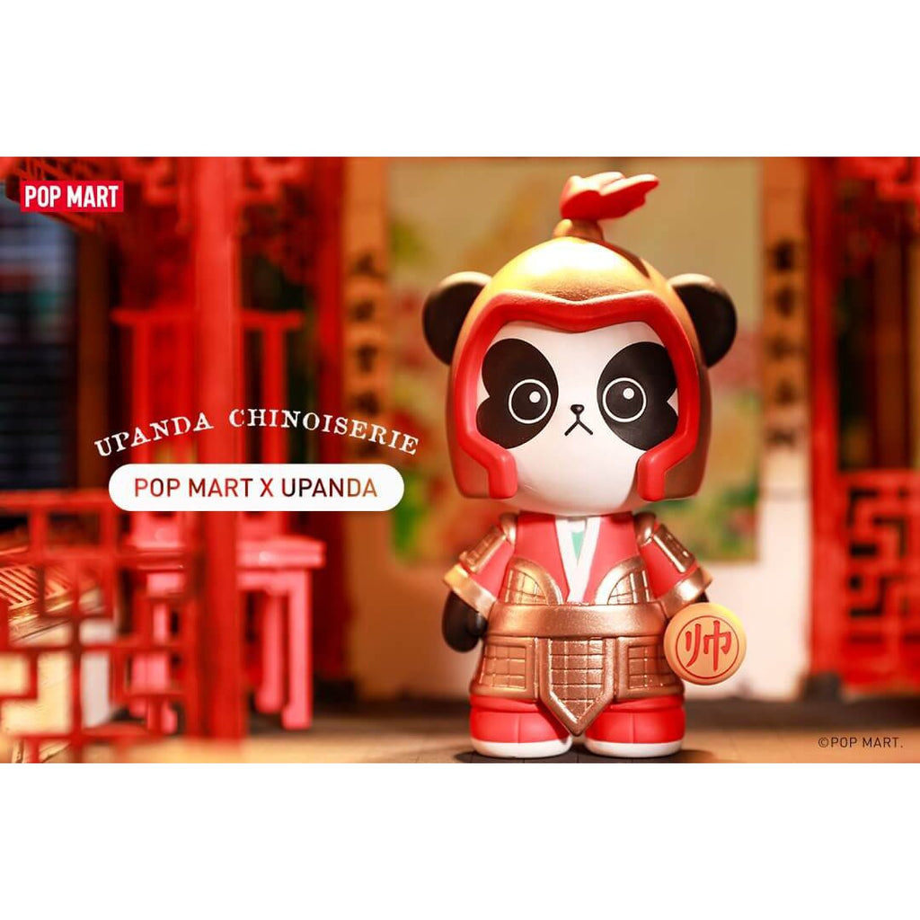 Upanda — Chinoiserie Blind Box Series