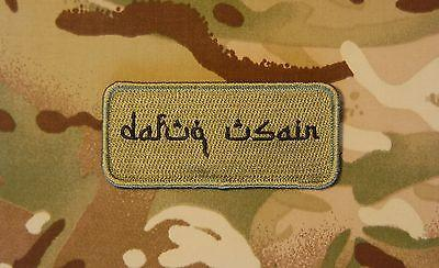 DAFUQ USAIN MORALE PATCH - Tactical Outfitters
