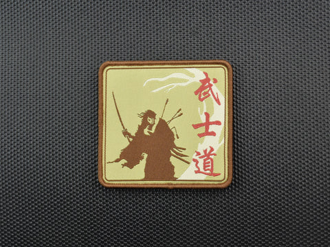 BUSHIDO WAY OF THE WARRIOR MORALE PATCH - Tactical Outfitters