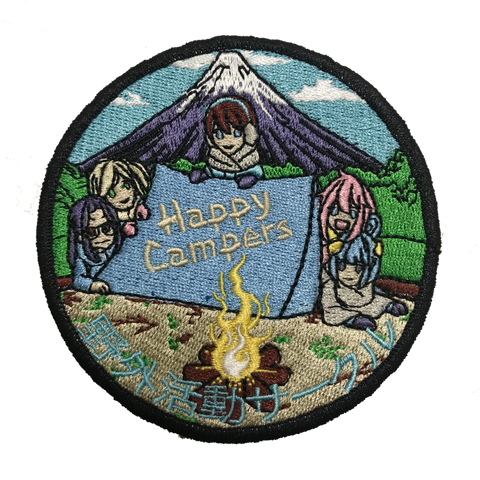 HAPPY CAMPERS MORALE PATCH - Tactical Outfitters