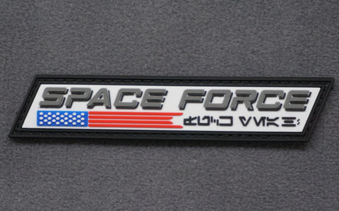 US SPACE FORCE THIN PVC MORALE PATCH - Tactical Outfitters