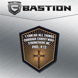 PHIL. 4:13 PVC MORALE PATCH - Tactical Outfitters