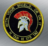 SPARTAN SHIELD MORALE PATCH - Tactical Outfitters