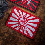 THE WAR RONIN MORALE PATCH - Tactical Outfitters