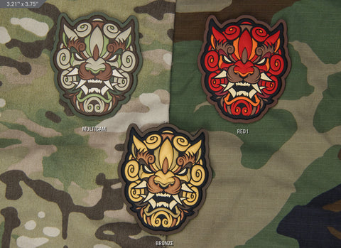 FOO DOG HEAD PVC MORALE PATCH - Tactical Outfitters
