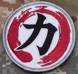 Japan Strength Morale Patch - Tactical Outfitters