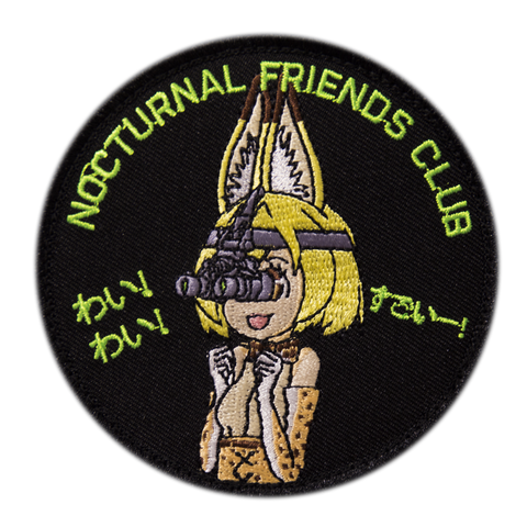 NOCTURNAL FRIENDS CLUB MORALE PATCH - Tactical Outfitters