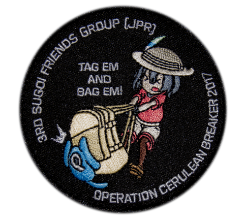 3RD JAPARI SUGOI FRIENDS GROUP MORALE PATCH - Tactical Outfitters