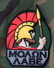 MOLON LABE FULL MORALE PATCH - Tactical Outfitters