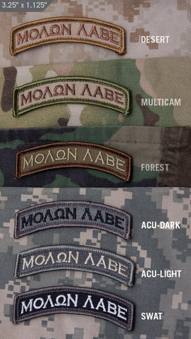 MOLON LABE MORALE PATCH TAB - Tactical Outfitters