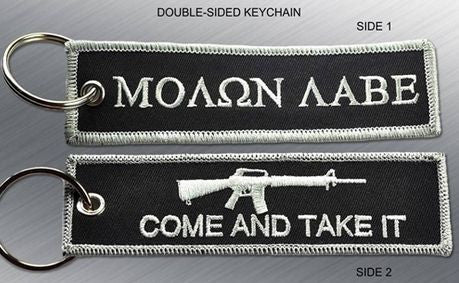 MOLON LABE EMBROIDERED KEYCHAIN TAG - Tactical Outfitters