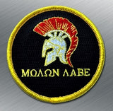 Molon Labe Circle Morale Patch - Tactical Outfitters