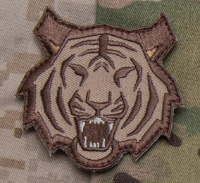 Tiger Head Patch - Tactical Outfitters
