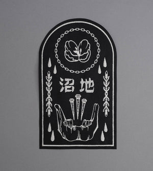 Swamp Land Canvas Back Patch - Black
